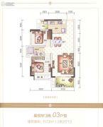 海逸星宸2室2厅1卫72平方米户型图