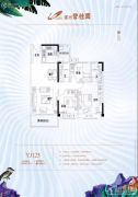 漯河碧桂园3室2厅2卫126平方米户型图