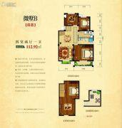 香溪左岸4室2厅1卫112平方米户型图