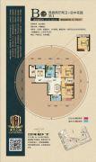 天下公馆2室2厅1卫112平方米户型图