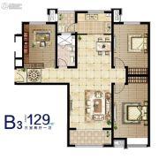 汉峪海风3室2厅1卫129平方米户型图