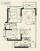 广州绿地城2室2厅1卫74平方米户型图