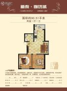 新泰・锦绣城2室1厅1卫0平方米户型图