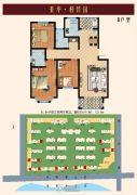 亚华桂竹园3室2厅2卫119--122平方米户型图