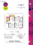 晟领国际3室2厅2卫122平方米户型图