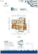 丽江东岸4室2厅2卫135平方米户型图