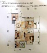 海纳百川2室2厅1卫77--102平方米户型图