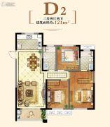 太平洋城中城3室2厅2卫121平方米户型图