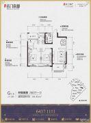 文一名门南郡2室2厅1卫94平方米户型图