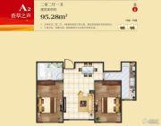 王老太君悦湾2室2厅1卫95平方米户型图