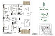 建业・公园里4室2厅2卫165平方米户型图