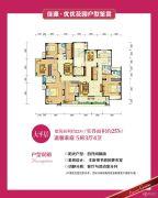 佳源优优花园5室3厅4卫223--253平方米户型图