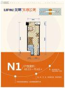金隅环球中心69--70平方米户型图