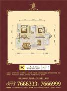 华盛・滨江一品2室2厅1卫86平方米户型图