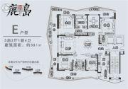 复地・鹿岛5室2厅4卫307平方米户型图