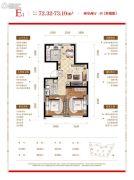 锦城邻里2室2厅1卫72--73平方米户型图