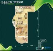 夏都海岸1室2厅1卫66平方米户型图