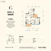 新长江香榭澜溪3室2厅1卫91--92平方米户型图