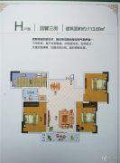 沪强・巴黎春天3室2厅1卫113平方米户型图