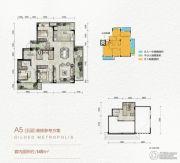 万科金色悦城4室2厅2卫149平方米户型图