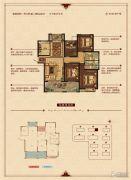 华锦锦园4室2厅2卫133--136平方米户型图