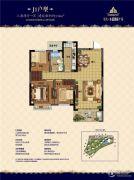 恒大水晶国际广场3室2厅1卫104平方米户型图