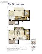 洋世达南滨特区3室2厅3卫150平方米户型图
