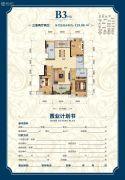 金色蓝镇3室2厅2卫119平方米户型图
