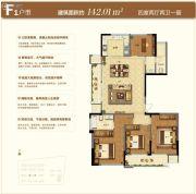 苏州绿城春江明月4室2厅2卫142平方米户型图