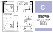 涌鑫八达通广场2室1厅1卫52平方米户型图