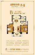 光明・朗悦华府3室3厅2卫90平方米户型图