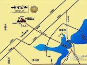 十里蓝山交通图