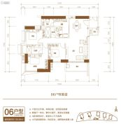 海口恒大・美丽沙3室2厅2卫156平方米户型图