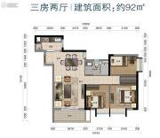 华标峰湖御境3室2厅1卫92平方米户型图