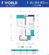 F WORLD飞鹏・万荟世界2室2厅1卫69平方米户型图