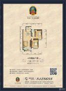 莱茵河畔2室2厅1卫96平方米户型图