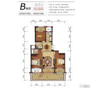 达多大都汇3室2厅2卫131平方米户型图
