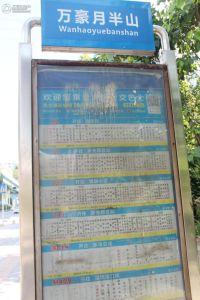 汉京・九榕台