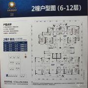 祥利・明珠新城二区3室2厅2卫99--111平方米户型图