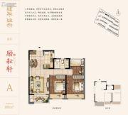 建发泱誉3室2厅1卫88平方米户型图
