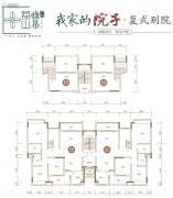 荔山雅筑4室2厅2卫0平方米户型图