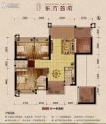 东方首府3室2厅2卫119平方米户型图