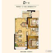 世茂上游墅2室2厅1卫73平方米户型图