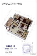 恒大御景湾3室2厅1卫111平方米户型图