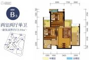 北成8号2室2厅1卫72平方米户型图