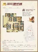 国际现代城4室2厅2卫176--177平方米户型图