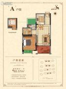 淀湖鹿鸣九里2室2厅1卫65平方米户型图