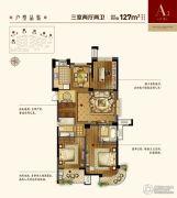 爱家华城3室2厅2卫127平方米户型图