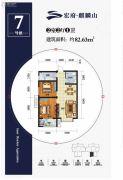 宏府・麒麟山2室2厅1卫82平方米户型图