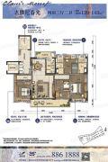 韶关碧桂园4室2厅2卫139--143平方米户型图